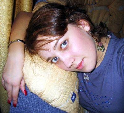 Gabriella (24) aus Zug