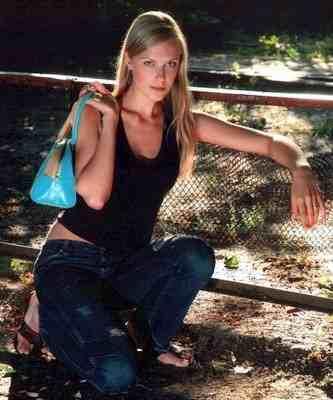 Christiane (26) aus dem Kanton Appenzell-Innerrhoden